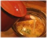 田ぶし つけ麺の割りスープ