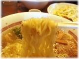 きび 塩チャーシューそばの麺