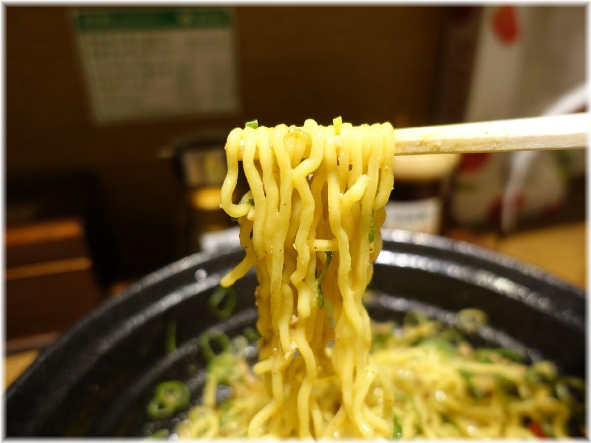 ぐりんぐりん 広島式汁なし担々麺の麺