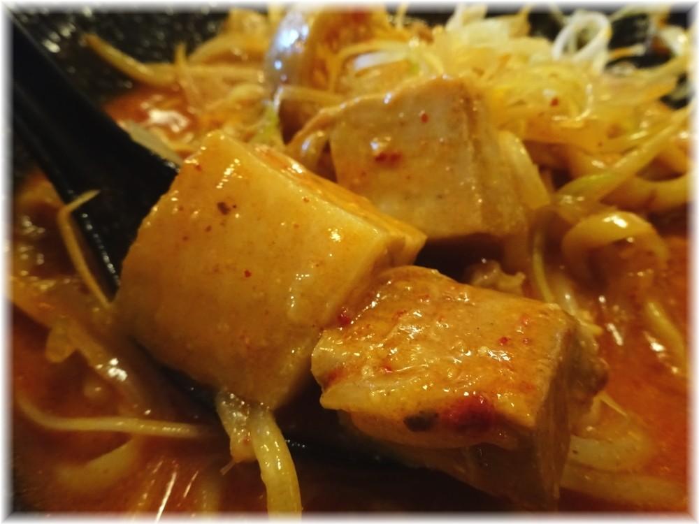大塚屋(旧くるり) 辛味噌ラーメン+味玉のチャーシュー