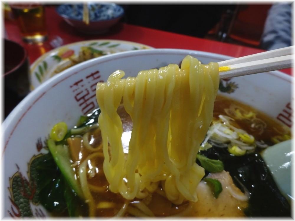 中華康楽 ラーメンの麺