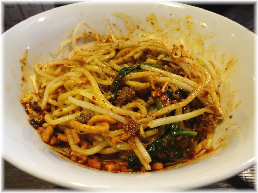 ほうきぼし 汁なし担々麺2