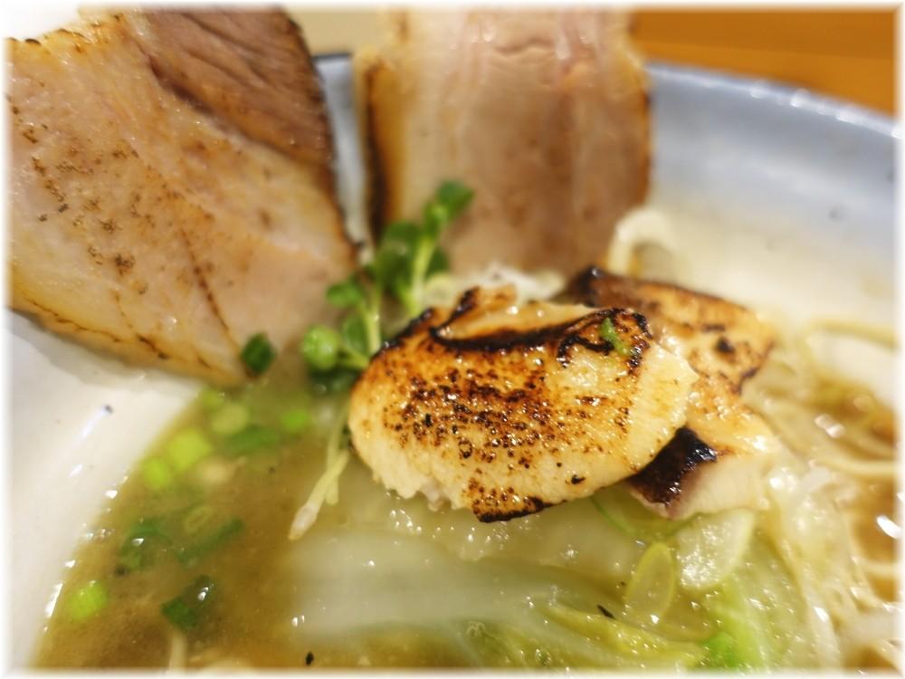 めんや正明 鰤チャーシュー麺(醤油)の具2