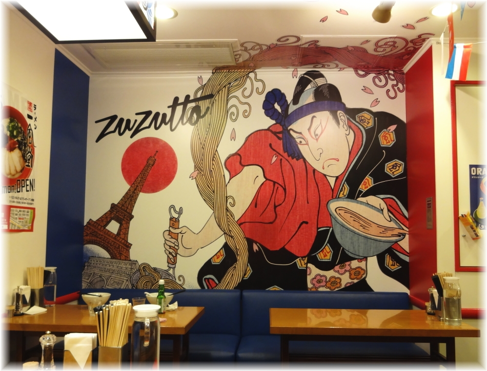 NARUMI−IPPUDO 店内