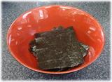 いちげん 別皿の佐賀華海苔