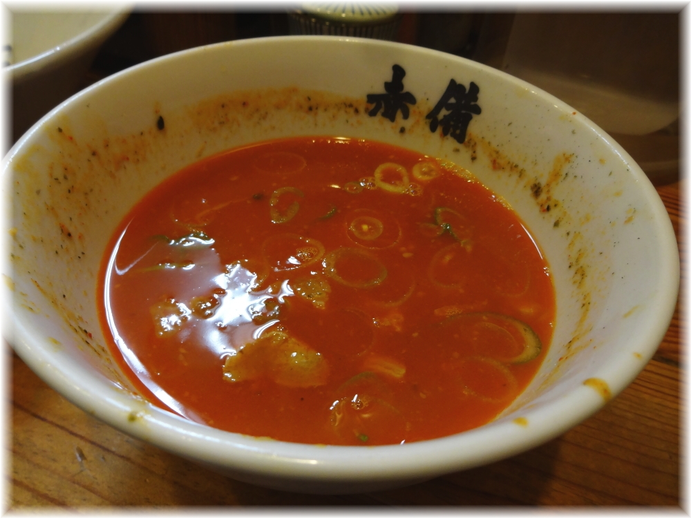 赤備 赤辛つけめんのスープ割