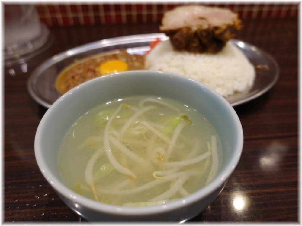 立川マシマシ8号店 マシライスに付くモヤシスープ