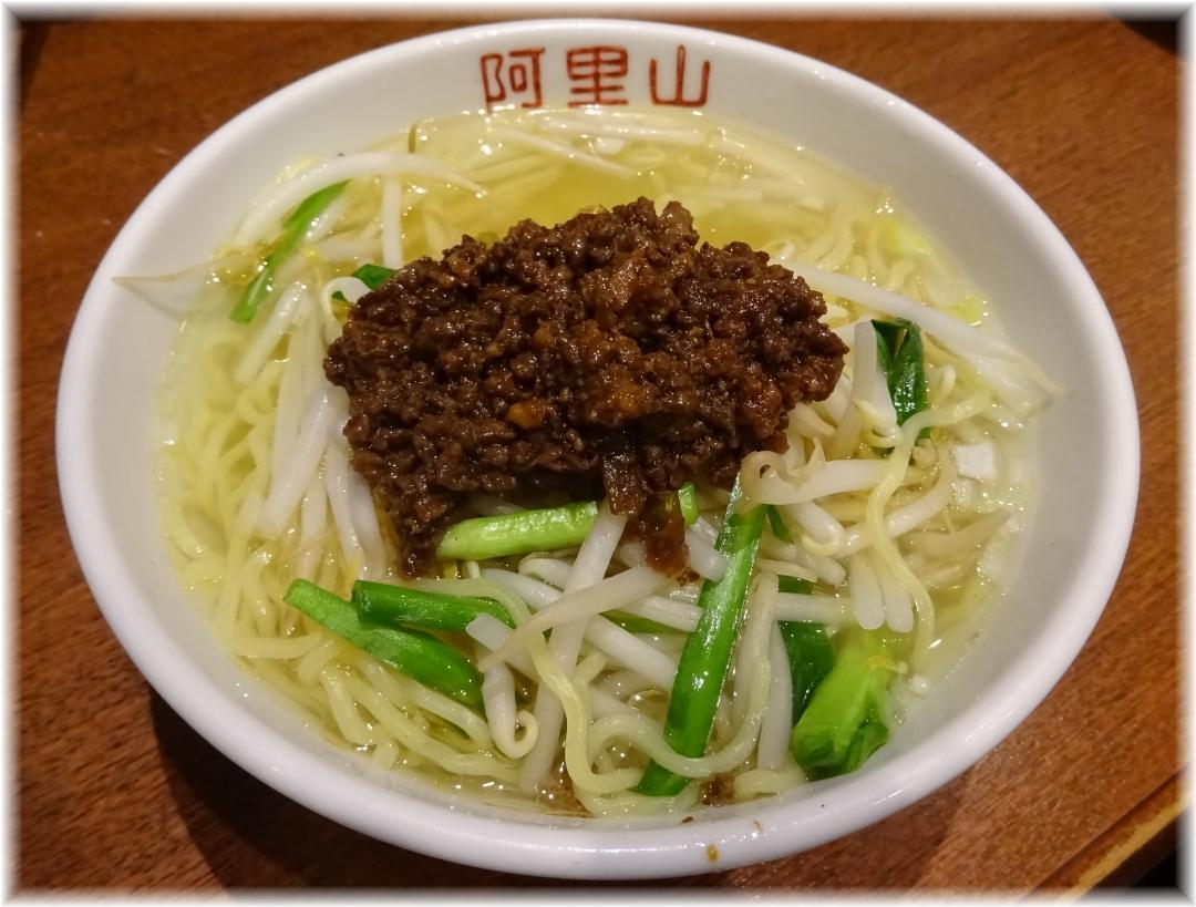 阿里山 担子麺