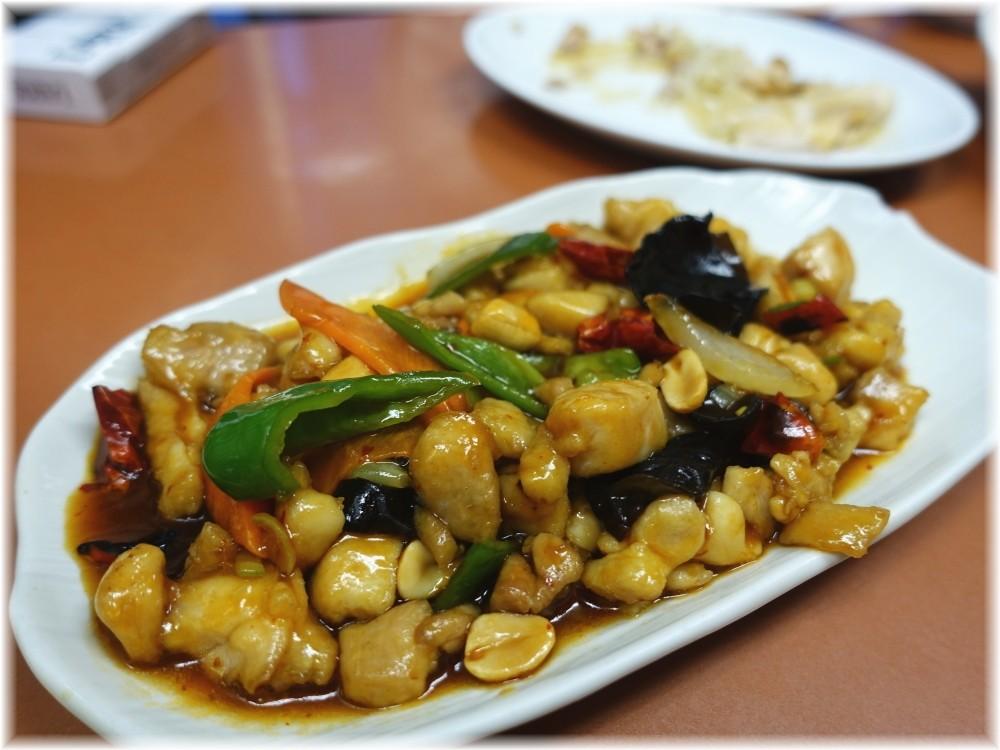 香迪 鶏肉のカシューナッツ炒め