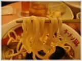 naginicai 夜のramenの麺