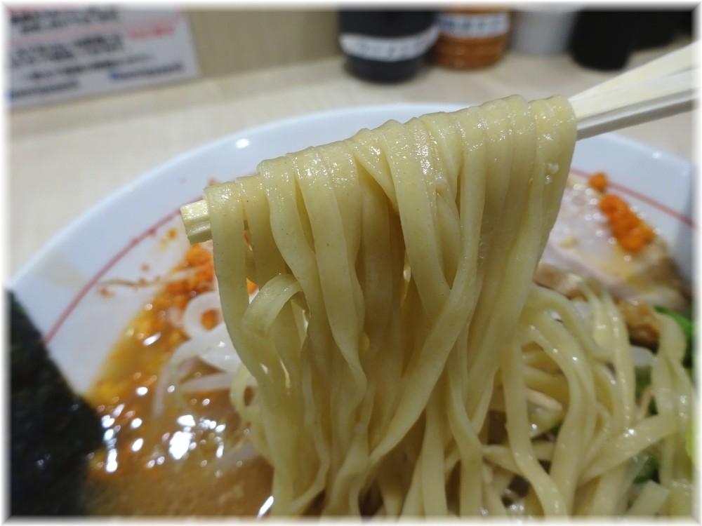 千里眼志木店 ラーメンの麺