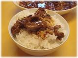 川菜館 ライスに水煮牛肉
