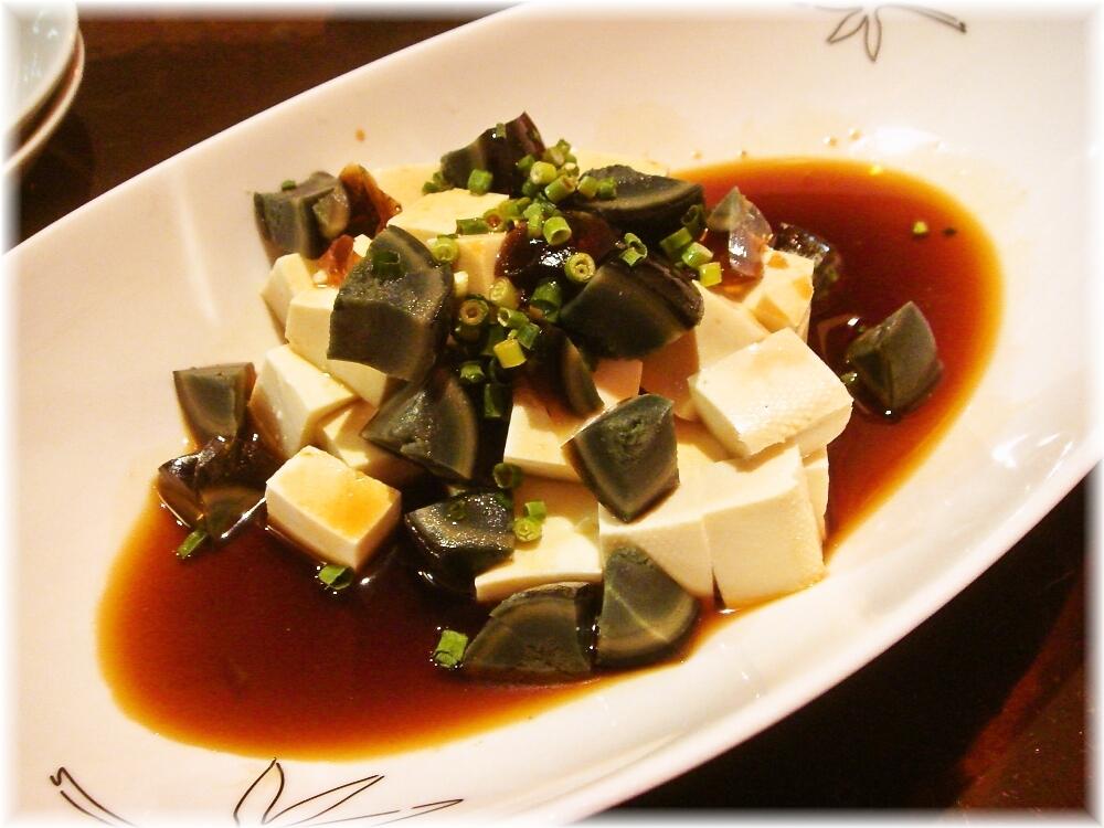 同福居 ピータン豆腐