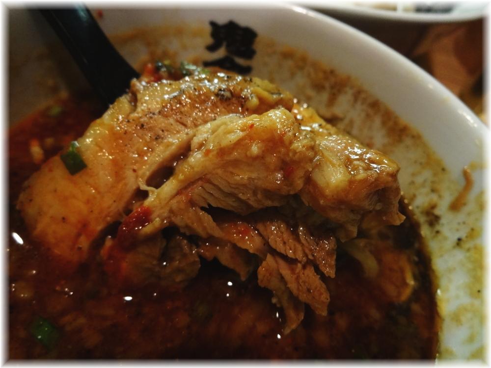 カラシビつけ麺鬼金棒 特製カラシビつけ麺のチャーシュー