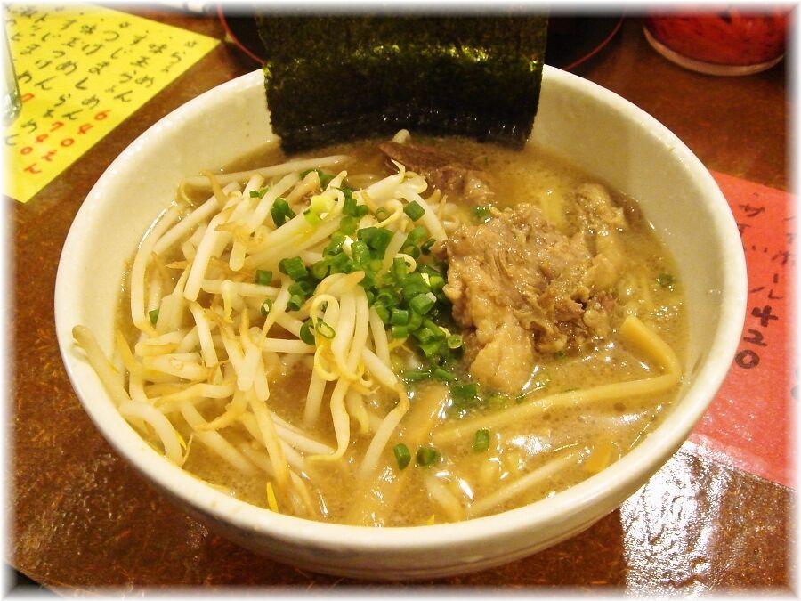 麺たぁじぃ〜 らぁめん