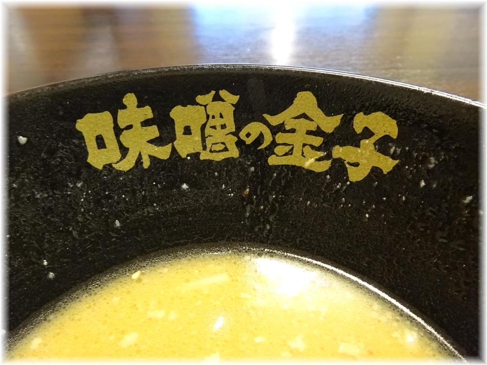 味噌の金子 丼