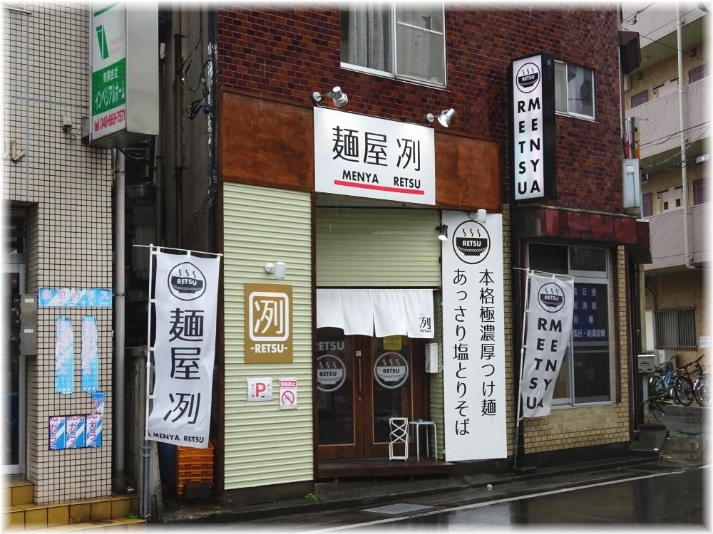 麺屋冽 外観