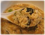 北関東麺類研究所 ぞうすいのアップ