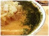 味噌の章 青海苔