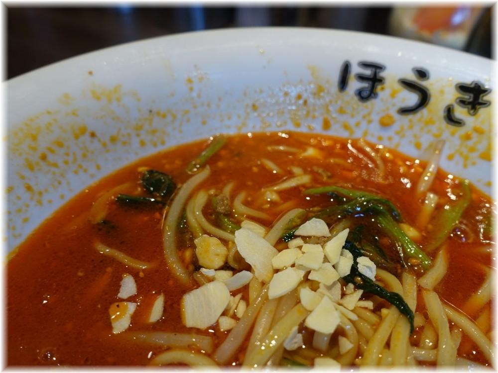 ほうきぼし赤羽駅前店 担々麺にニンニクチップ
