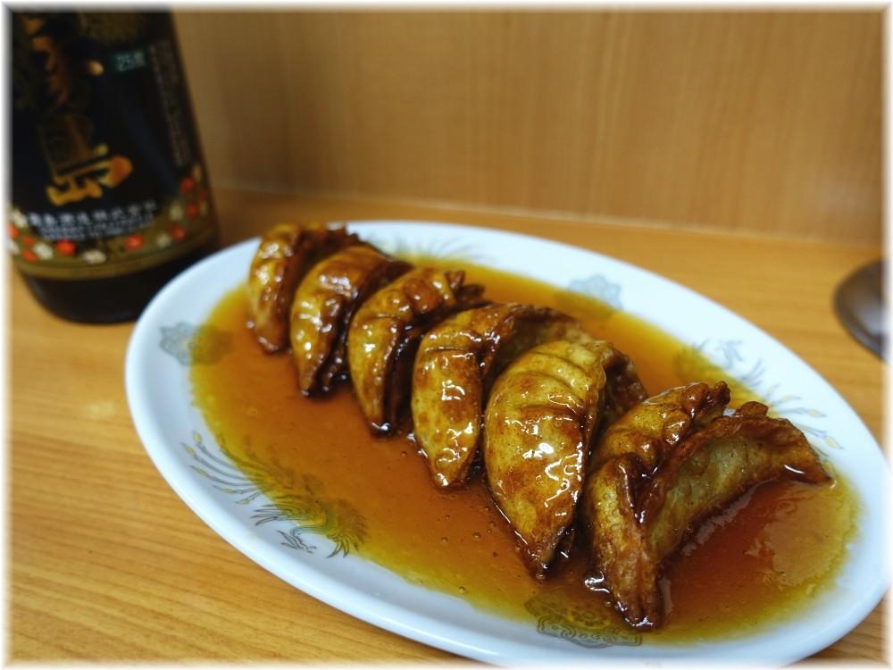 兆徳3 揚げ餃子