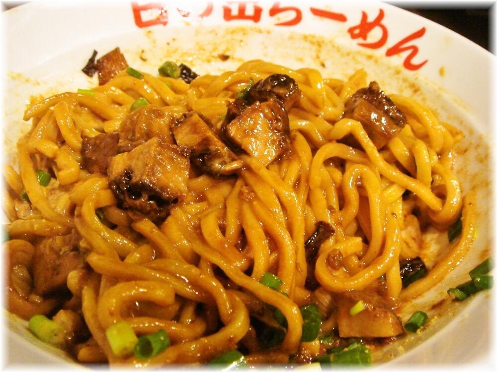 日の出らーめん田町分店 ガッツ麺DX(みそ味)の麺2