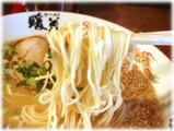 暖暮 ネギごまラーメンの麺