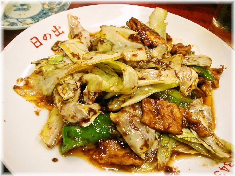 中華料理日の出 ホイコーロー