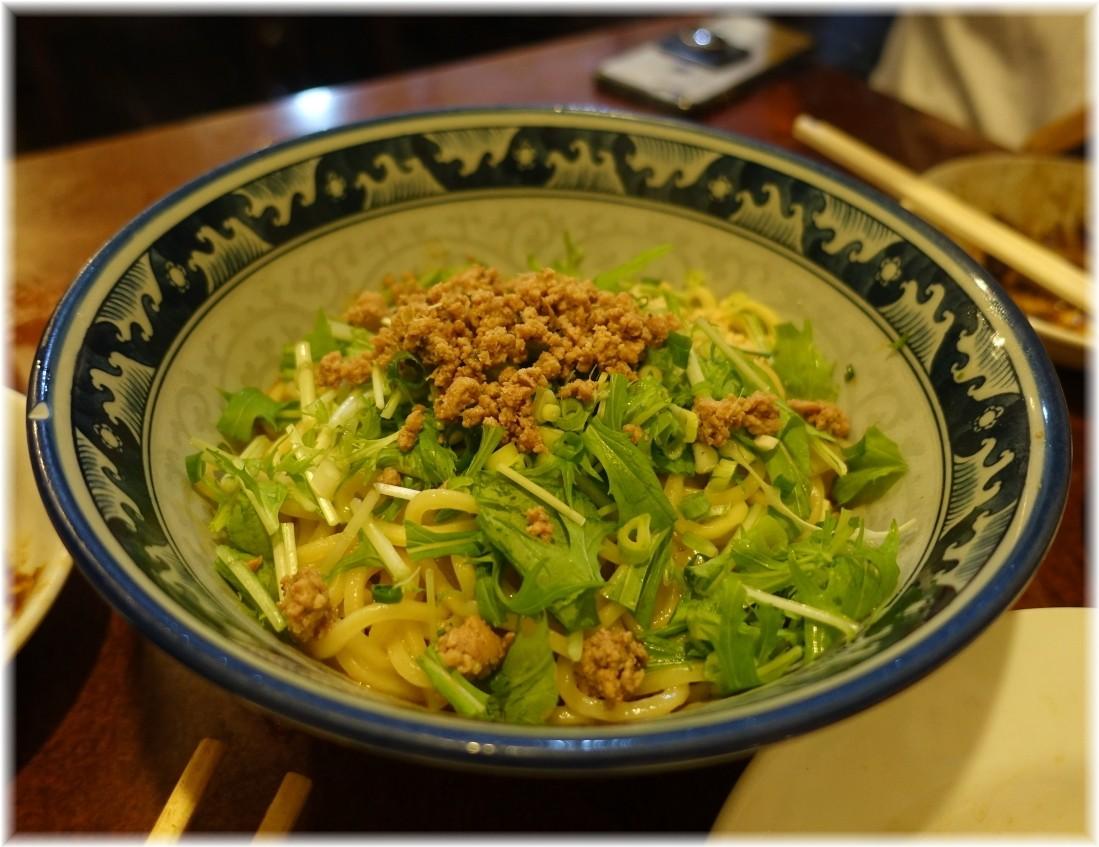 晴々飯店 リアル担々麺