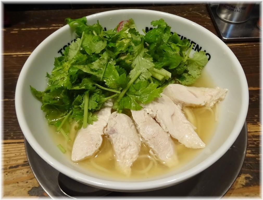 三田製麺所5 パクチーレモン冷し麺