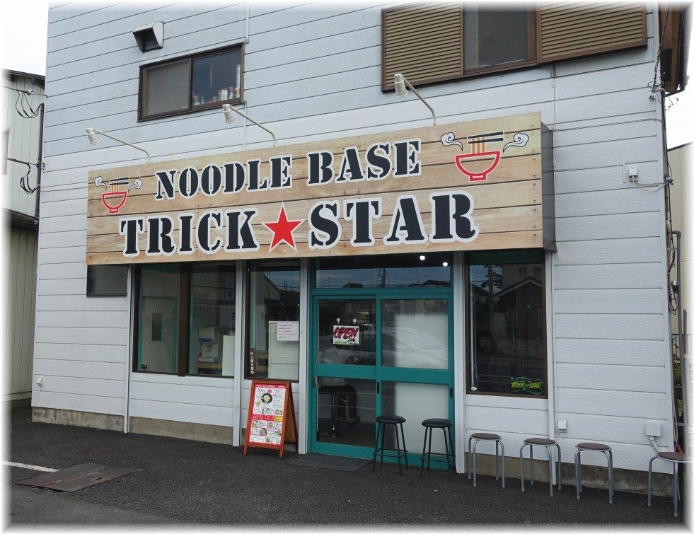 NOODLE BASE TRICK☆STAR 外観
