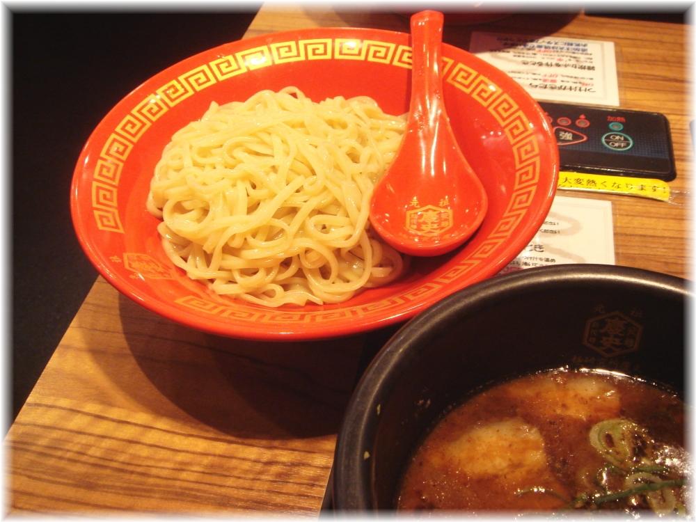 麺屋慶史 つけ麺の麺