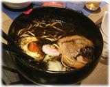銀座五行 焦がし味噌麺