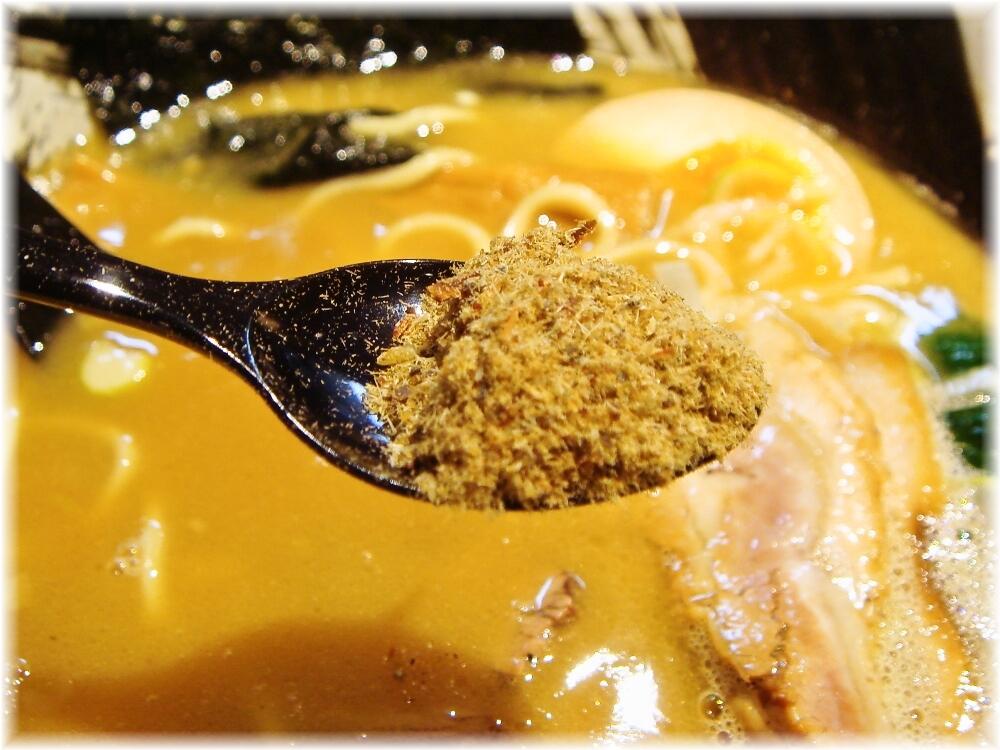 麺屋みちしるべ 魚粉