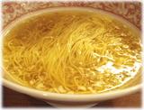 三四郎 かけうしおのスープ