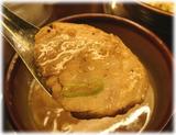 光麺 チャーシュー
