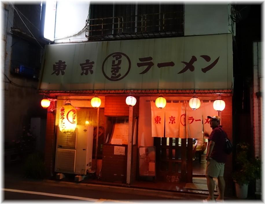東京マリオン 外観