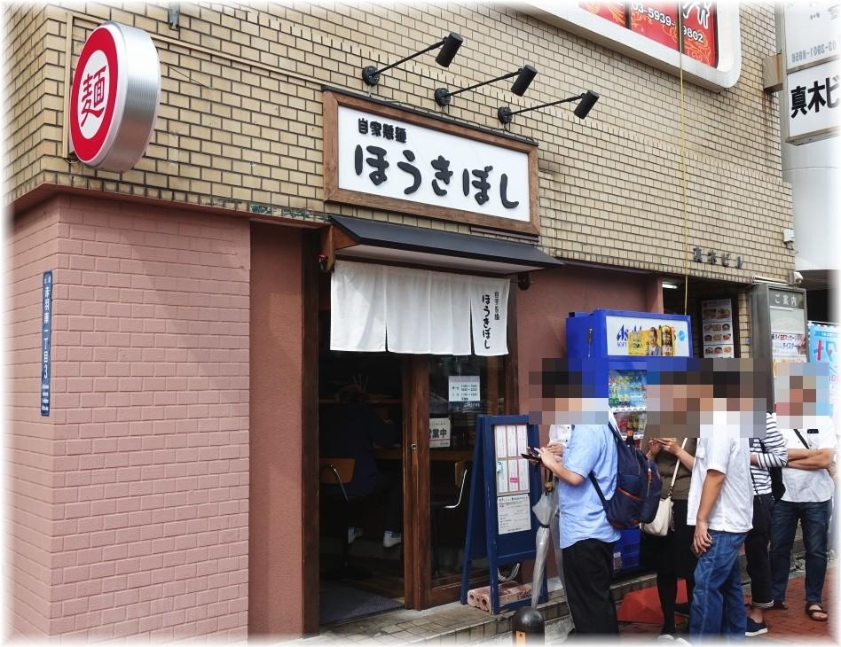ほうきぼし赤羽駅前店 外観