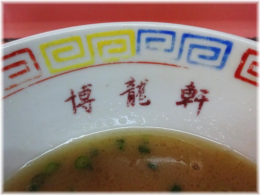 博龍軒3 丼