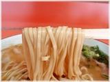 博龍軒2 ワンタンメンの麺