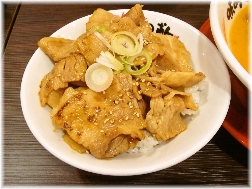 仙台ラーメン味噌屋敷 みそ焼肉丼