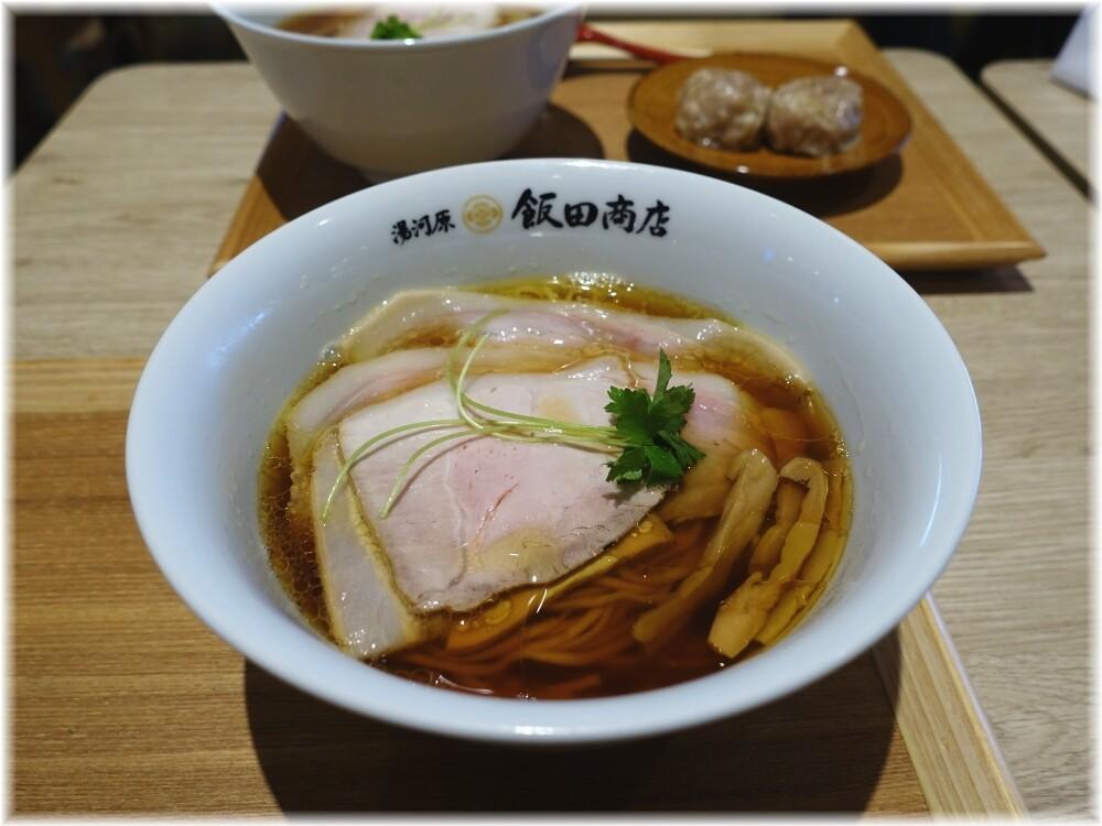 湯河原飯田商店 醤油チャーシュー麺