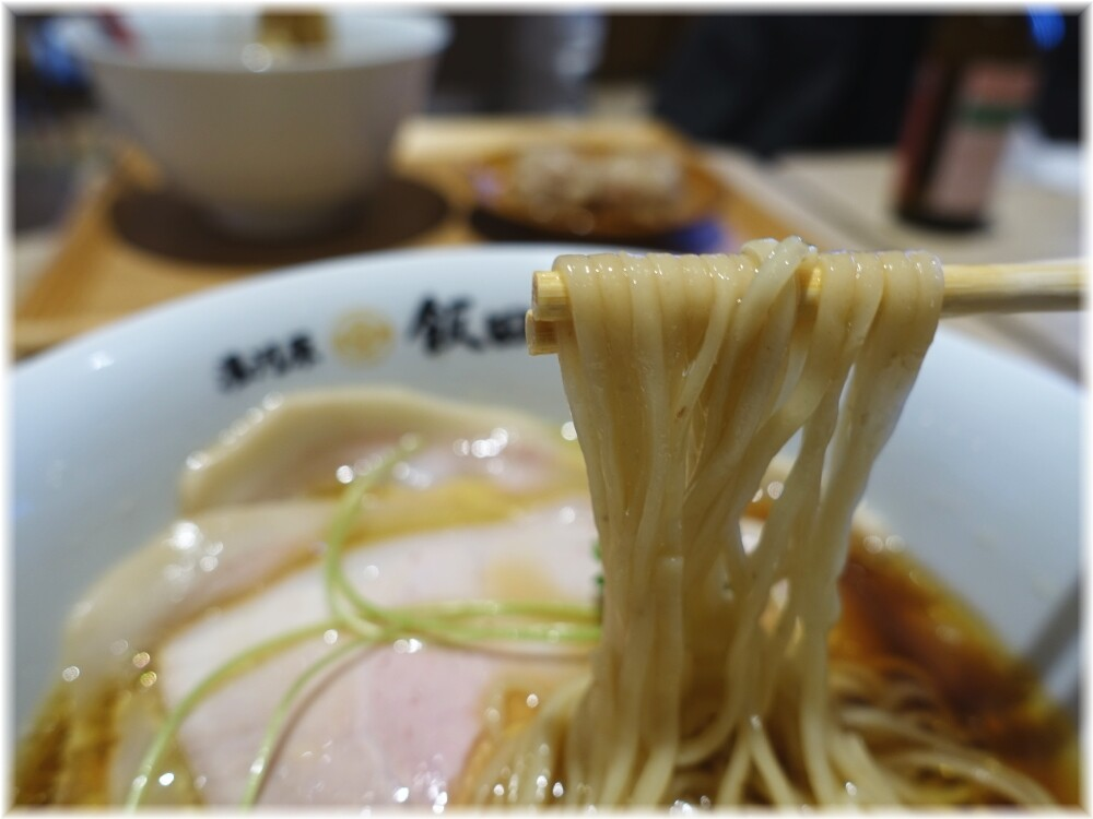 湯河原飯田商店 醤油チャーシュー麺の麺