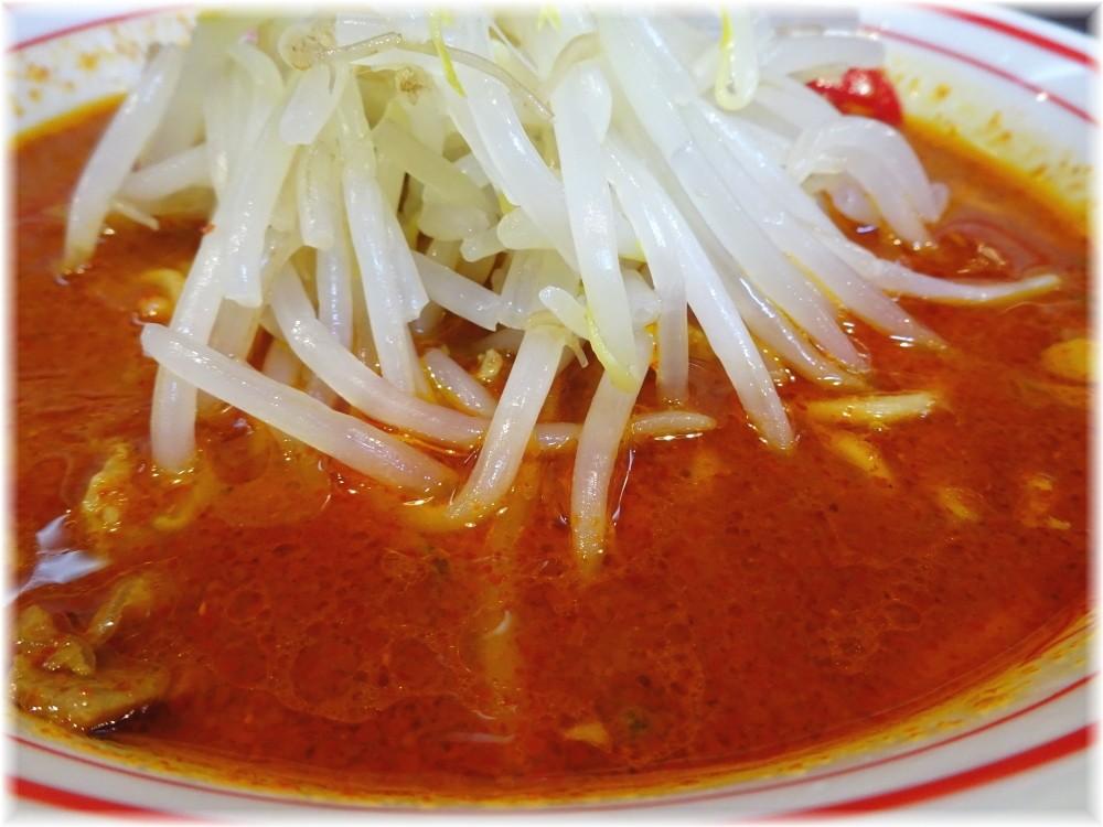 中本大宮店 北極のスープ