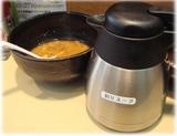 オリきん 割りスープ