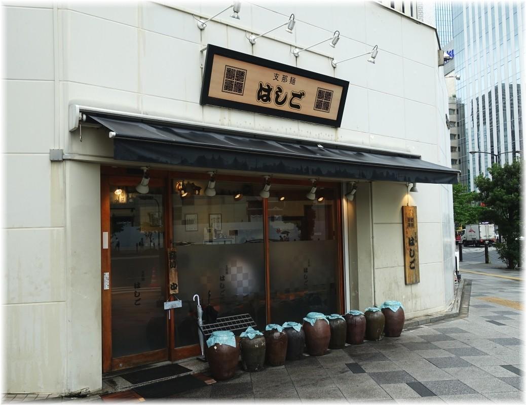 支那麺はしご赤坂店2 外観