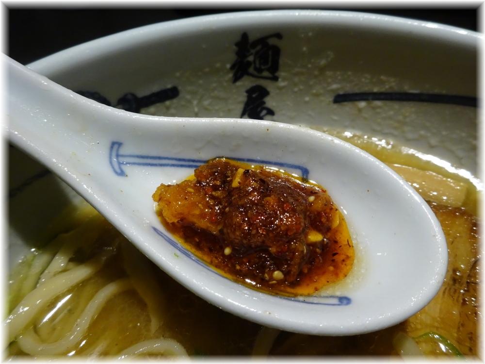 麺屋武蔵別巻 武蔵醤