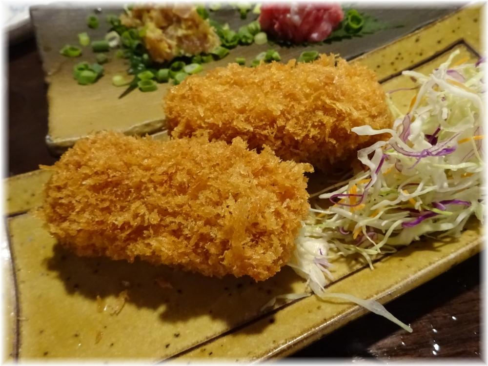 金町製麺5 カニクリームコロッケ