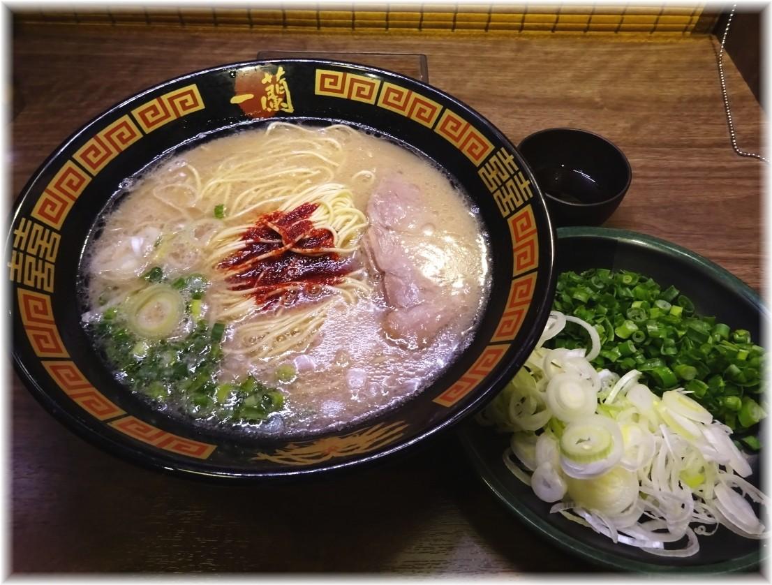 一蘭川崎店 ラーメン+ネギ増し+オスカランの酸味