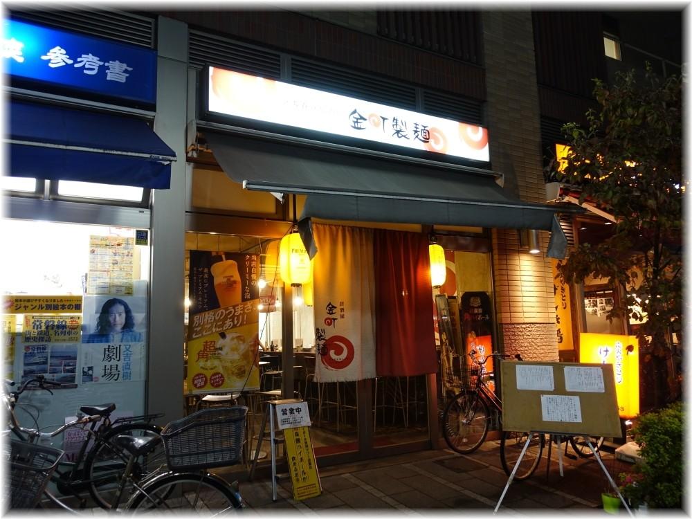 金町製麺8 外観